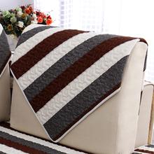 查看亏本冲量 全棉沙发垫四季通用防滑布艺坐垫简约现代单人沙发巾70