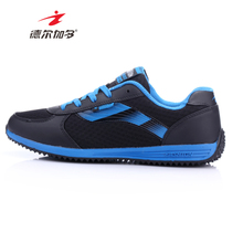 德尔加多秋款运动鞋男生大码透气网鞋 网布鞋休闲跑步鞋轻便