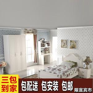 掌上明珠家具 卧室1.5m1.2m床三门衣柜 美式田园 品牌正品可单买价格