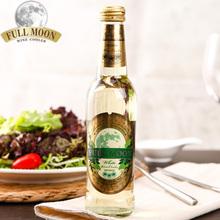 泰国原装进口FullMoon全月白葡萄鸡尾酒300ml 加汽起泡甜果酒