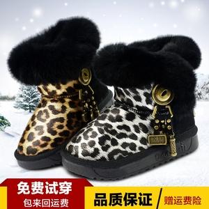 新款童鞋豹纹真皮儿童雪地靴韩版真毛女童短靴森林大王男童棉靴潮