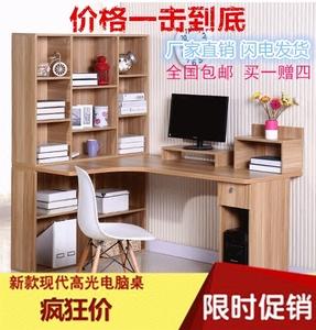 简约现代家用台式转角电脑桌组合书架书桌带书柜写字台办公桌子