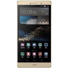 【顺风包邮】Huawei/华为 P8max 移动联通双4G手机 P8