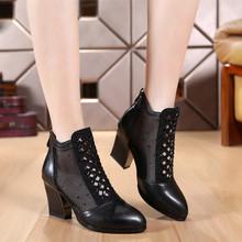 查看夏季新款真皮高跟韩版女凉鞋水钻单靴休闲短靴高帮单鞋春秋靴网靴
