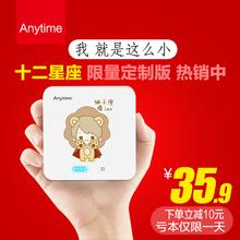 查看Anytime移动电源10000毫安6手机通用便携迷你充电宝小米苹果超薄