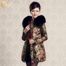 2017新款韩版印花纹女真皮羽绒服海宁皮衣绵羊皮大码中年女装外套