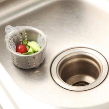 泡沫之夏 排水口过滤袋防堵塞垃圾过滤网隔水袋水槽残渣30只装