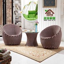 藤椅三件套藤椅子茶几PE藤套装 阳台桌椅组合藤编户外椅庭院名苑