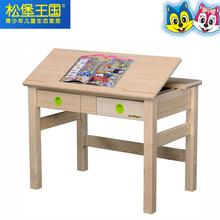 查看松堡王国正品特价全实木芬兰松套房专业儿童品牌家具斜面书桌T016