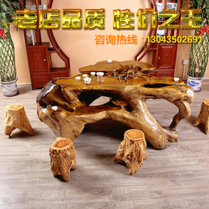 鸡翅木根雕茶几 天然原木树根功夫茶茶桌天然整体实木雕刻茶台
