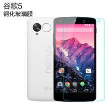 查看一人曲 LG 谷歌5手机钢化贴膜 LG nexus5钢化玻璃膜