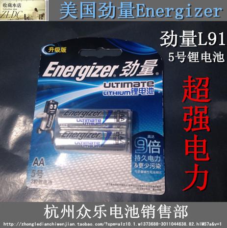 包邮 美国劲量 L91 AA5号Energizer 1.5V 非充电3000mah锂电池