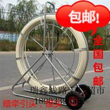 查看包邮 加固 玻璃钢穿孔器/穿线器/穿管器/引线器/12*100 150 200米