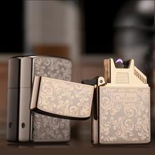 首领电弧打火机CHIEF加厚纯铜外壳富贵繁花USB充电防风脉冲点烟器