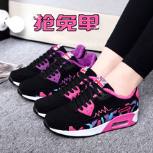 查看2015秋冬季厚底韩版气垫鞋运动鞋女休闲学生跑步鞋女鞋平底鞋单鞋