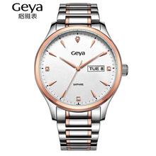 查看Geya格雅  正品石英表情侣款 休闲钢带防水腕表 手表6195