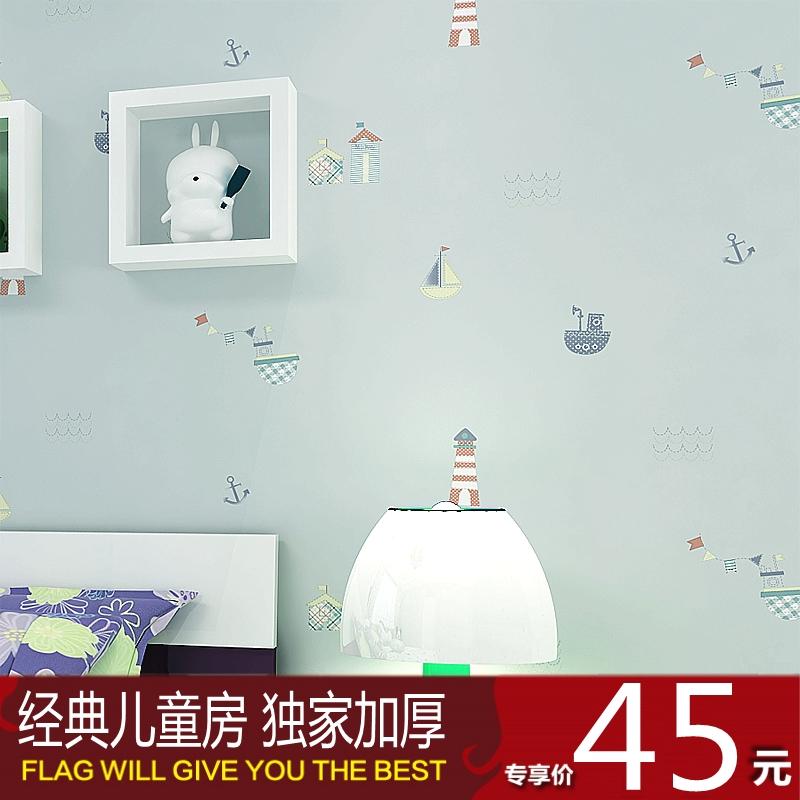 清新环保儿童房壁纸 可爱卡通蓝色无纺布墙纸 温馨男孩女孩卧室