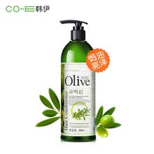 韩伊橄榄Olive焗油亮泽护发乳护发素发质亮泽秀发滋养