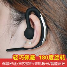 利客 K60无线蓝牙耳机4.1挂耳式通用型声控立体声运动型耳麦双耳