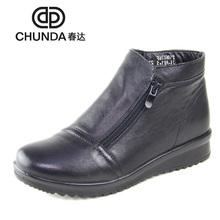 查看春达冬季新款时尚休闲女棉鞋 保暖女士皮鞋 妈妈鞋短靴女2506076F