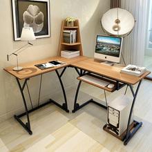 查看耐家电脑桌 简约现代转角书桌简易双人写字台家用台式办公桌