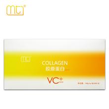蜜迪胶原蛋白粉VC口味胶原蛋白胶原蛋白肽高纯度正品保证