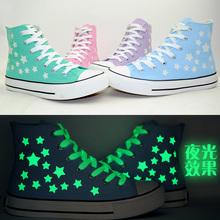 查看韩版时尚星星夜光鞋子高帮帆布鞋大码女鞋学生休闲鞋个性发光鞋潮