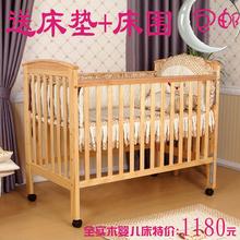 查看爱斯博儿婴儿床 原木色进口松木游戏床实木婴儿床环保婴儿儿童床