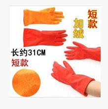 查看加绒保暖花袖长袖短袖清洁乳胶手套橡胶手套胶皮短款长款手套