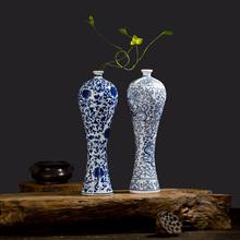 查看景德镇青花陶瓷花瓶古典花插客厅复古摆件家居软装饰工艺品
