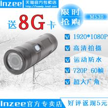lnzee M530高清运动摄像机防水数码摄像机 专业运动骑行相机1080P
