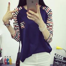 韩国秋装新款学生长袖t恤女上衣服宽松显瘦条纹打底衫韩版大码潮