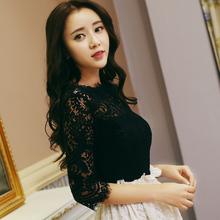 蕾丝打底衫一字领上衣2017春新款韩版修身短款中袖打底衫女蕾丝衫