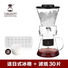 TIMEMORE台湾产家用咖啡冰滴壶 冰滴咖啡机咖啡壶 冰滴机 送滤纸