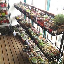 美丽甜缘铁艺栏杆花架特价护栏悬挂花盆架 花架多层多肉植物阳台