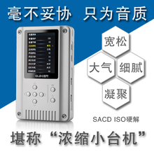 分期购 乾龙盛/QLS QA360便携式高清无损HiFi发烧级DSD母带播放器