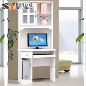 邮电脑桌台式桌书柜组合多功能家用简约书桌 学生书桌现代桌子价格
