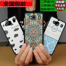 小米红米2手机外壳保护套4.7超薄2A磨砂皮纹后盖硅胶软硬男女HM2