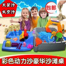 查看儿童太空玩具沙白沙火星粘土沙不干沙滩月亮人工沙动力泥 沙滩桌