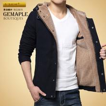 乔治枫叶风衣男外套韩版修身男士风衣连帽冬季加厚男装加绒短款潮