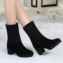 查看2015冬新款真皮中跟女短靴粗跟女靴子毛线筒女皮靴磨砂雪地靴女鞋