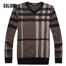 查看【商场同款】柒牌 男装休闲长袖羊毛衫 商务时尚v领套头男士毛衣