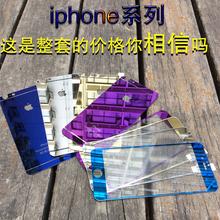 苹果手机4S/5s/iphone6/plus电镀镜面钢化膜彩色前后全套贴膜包邮