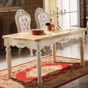 欧式田园餐桌椅组合人气排行 意藤轩欧式田园真藤餐台桌椅组合 白色