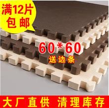 查看eva宝宝爬行垫儿童拼图泡沫地垫60x60拼接铺地板垫