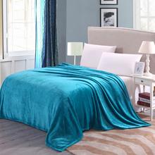 查看限量清仓加厚法兰绒毯 珊瑚绒毛毯200*230午休毯子法莱绒冬用床单