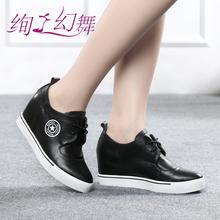 隐形内增高女鞋真皮坡跟单鞋尖头高跟鞋系带皮鞋平底休闲鞋厚底秋
