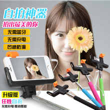 线控自拍杆 自拍神器杆 韩国无蓝牙手机自拍杆 三星/苹果拍照神器