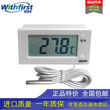 温度计,嵌入式温度计,探头防水型温度计,大屏显示温度表