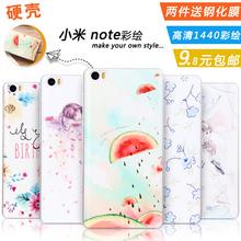 简绎 小米note手机壳手机套5.7寸顶配标准版保护壳卡通后盖式女硬